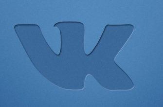 Как написать себе сообщение Вконтакте