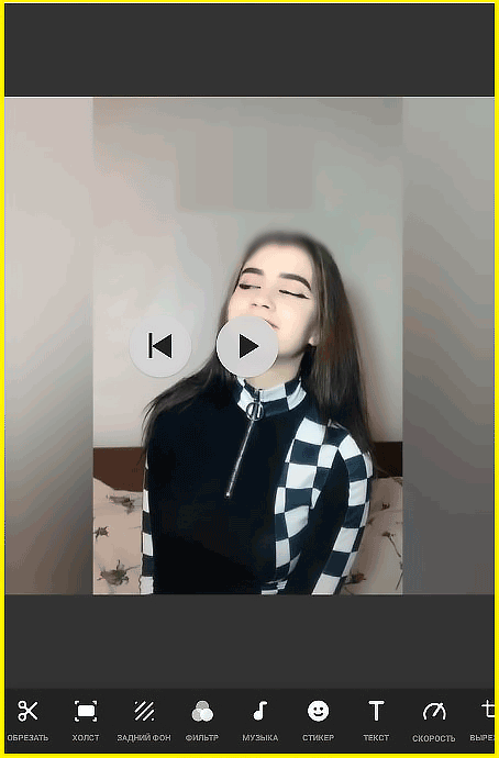 Скачать Иншот (InShot) редактор видео и фото